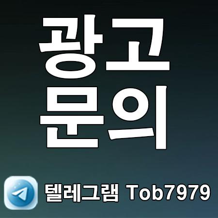 실시간TV